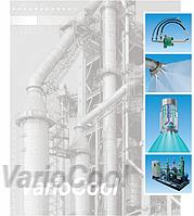 Обработка газов, системы охлаждения и кондиционирования газов