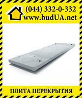 Плиты перекрытия лотков ПТ 12,5-11-9