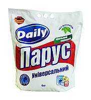 Универсальный порошок Парус Daily - 6 кг.