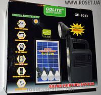 Портативний акумулятор-ліхтар з сонячною панеллю GDLite GD-8033