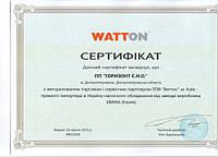 Сертификат Ebara