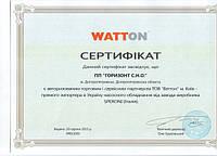 Сертификат Speroni