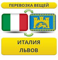 Перевозка Личных Вещей из Италии во Львов