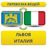 Перевозка Личных Вещей из Львова в Италию