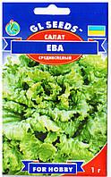 Семена салата Адриатика 1 г