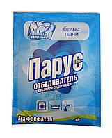 Кислородсодержащий отбеливатель Парус Bio белые ткани - 80 г.