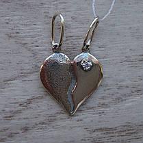 Серебряная подвеска парная со вставкой из фианита, фото 2