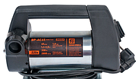 Насос для ДТ BP-45AC 220В 45 л/мин