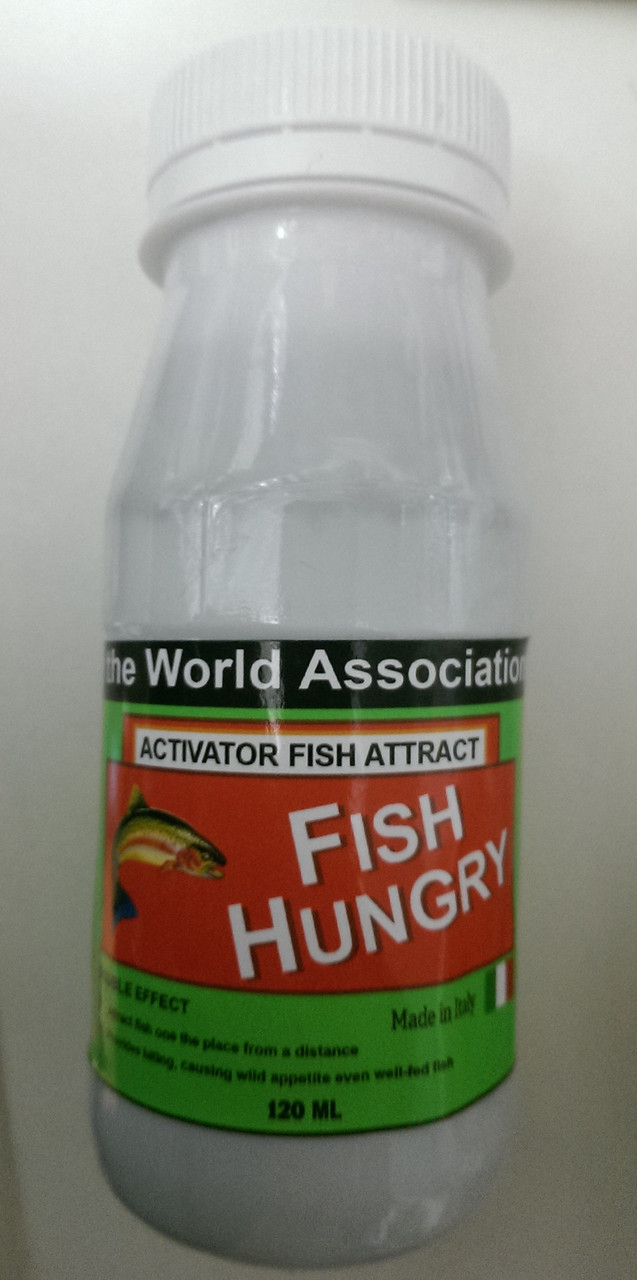 Активатор клева Fish Hungry 120ml
