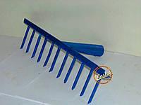 Грабли прутковые 10 зубные ( Ø 8 мм.)