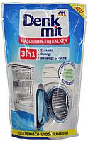 Порошок от накипи для стиральной машины DM Denkmit Maschinen-Entkalker 3in1 175г.