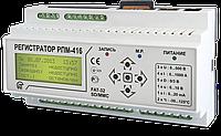 РПМ-416регистратор электрических параметров