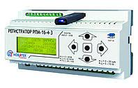 РПМ16-4-3регистратор электрических процессов