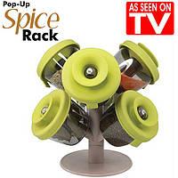 Набор для специй Spice Rack Set