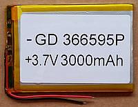Литиевый элемент питания 366595 3,7V (фактический размер 36х65х92mm)  3000mAh