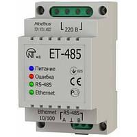 ET-485Преобразователь интерфейсов Modbus RTU/ASCII (RS-485)–Modbus TCP (Ethernet)