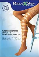 Чулки антиварикозные компрессионные, 1 класс компрессии, 18-21мм рт.ст., RELAXSAN (Италия)