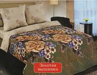 Постельное белье поплин, Комплект Золотая вышивка, фото 1