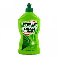 Morning Fresh моющее для посуды 900мл яблоко