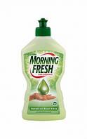 Morning Fresh моющее для посуды 900мл сенсетив
