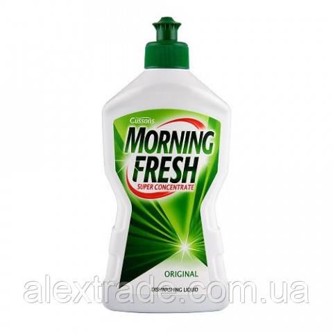Morning Fresh моющее для посуды 900мл оригинал - AlexTrade в Николаеве