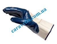 Перчатки с нитриловым покрытием и манжетой, код 0899420100