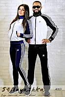 Спортивный костюм мужской и женский Адидас синий с белым, фото 1