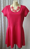 Платье женское модное яркое мини бренд Internacionale р.52 5540