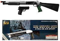 Ружье детское  P.799
