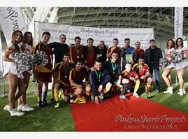 Экипировка команд 2014 2