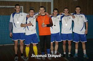 Экипировка команд 2014 16