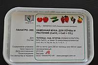 ПАНАГРО, биоудобрение для растений и почвы, упаковка 300 гр.