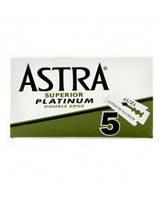 Лезвия Бритвы Astra Platinum классические