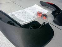 Брызговики задние комплект 2 шт с креплениями GM 1718531 93199302 OPEL Corsa-D