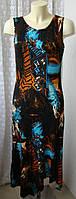 Платье женское летнее вискоза стрейч макси бренд р.44 5542, фото 1