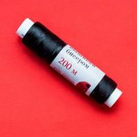 Нить для бисера Ариадна Титан 100, 200м (черная)