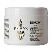 Маска-защита от старения волос Dikson Keiras Age Protection Maschera 500 мл