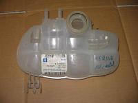 Бачок расширительный (напорный) для охлаждающей жидкости (антифриза) GM 1304611 1304411 13160252 13127096 OPEL Meriva-A кроме Z17DT Z17DTR Opel