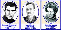 Портреты писателей для кабинета украинской литературы
