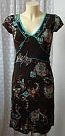 Платье женское легкое летнее вискоза стрейч мини р.42 5543а