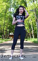 Капри женские для фитнеса с высокой посадкой, фото 1