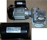 Мотор-редуктор Unitep M 90 LP 1, фото 4