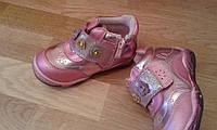 Кожаные ботинки Alemy Kids (24,25,26), фото 1