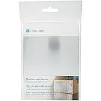 Металлизированные листы для гравировки Silhouette Curio Metal Stippling Sheets Aluminum