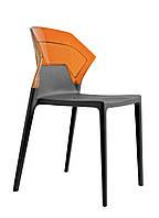 Стул Ego-S сиденье антрацит верх прозрачно-оранжевый