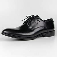 Туфли мужские Rieker B0020-00, фото 1