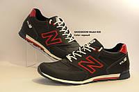 Мужские кожаные кроссовки черного цвета R20