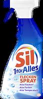 Пятновыводитель для всех типов пятен и для всех видов тканей Sil 1 für Alles Fleckenspray  500 мл
