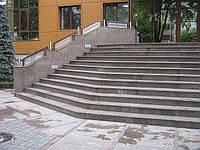 Гранитные ступени в Днепропетровске