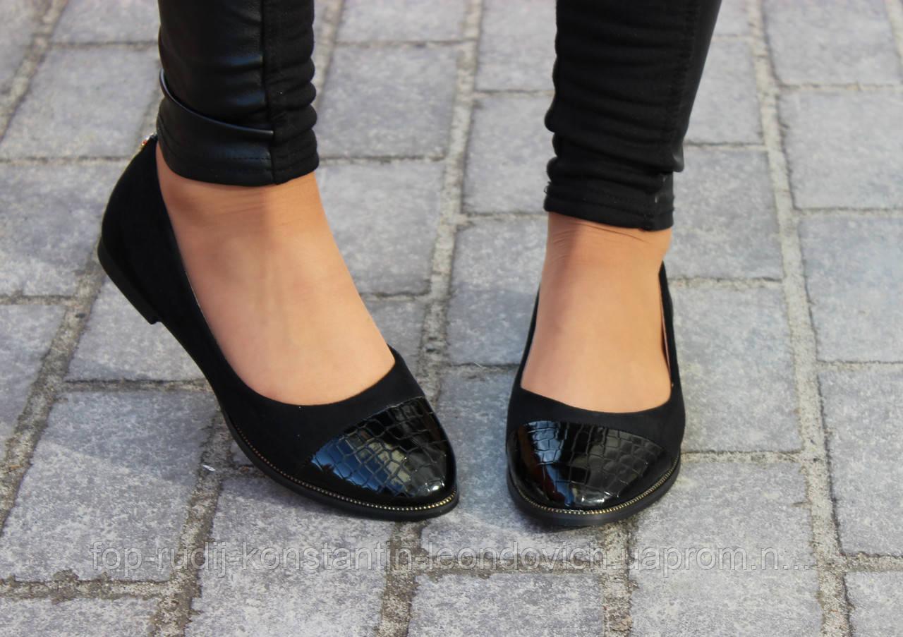 Дешевая Женская Обувь И Одежда